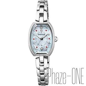 【訳アリ品】新品 即日発送可 シチズン Wicca ソーラーテック レディース 腕時計 KF3-010-93
