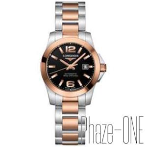 新品 即日発送可 ロンジン コンクエスト 自動巻き レディース 腕時計 L3.276.5.56.7