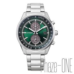 シチズン シチズンコレクション エコ・ドライブ スマート クロノグラフ ソーラー メンズ 腕時計 CA7030-97W