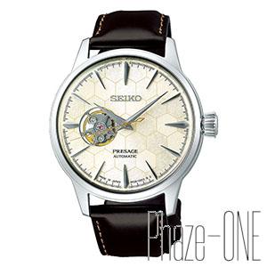 新品 即日発送可 セイコー プレザージュ ベーシックライン カクテルタイム 自動巻き 手巻き メンズ 腕時計 SARY159