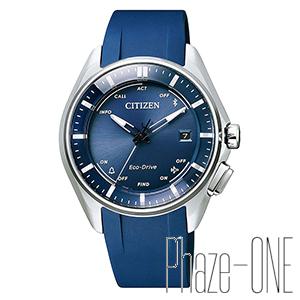 シチズン エコ・ドライブ Bluetooth 大坂なおみ グランドスラム 試合着用モデル ソーラー ユニセックス 腕時計 BZ4000-07L