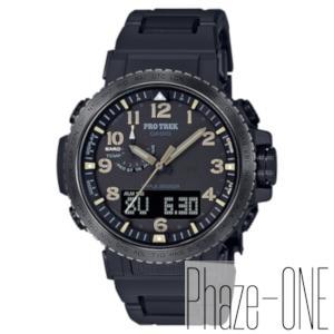 カシオ PROTREK Climber Line ソーラー 電波 時計 メンズ 腕時計 PRW-50FC-1JF