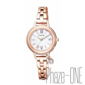 シチズン ウィッカ 「#ときめくダイヤ」 ソーラー 電波 時計 レディース 腕時計 KL0-561-15
