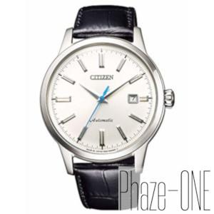 新品 即日発送可 シチズン シチズンコレクション クラシカルライン 自動巻き 手巻き付き 時計 メンズ 腕時計 NK0000-10A