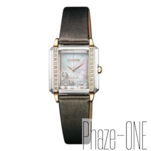 シチズン シチズン L エコ・ドライブ ダイヤモンド スクエアケース ソーラー レディース 腕時計 EG7068-16D