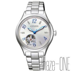 シチズン シチズンコレクション 自動巻き 手巻き 時計 レディース 腕時計 PC1000-81A