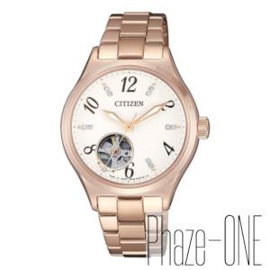 シチズン シチズンコレクション 自動巻き 手巻き 時計 レディース 腕時計 PC1002-85A