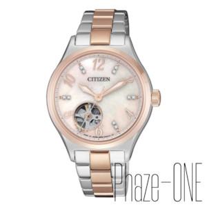 シチズン シチズンコレクション 自動巻き 手巻き 時計 レディース 腕時計 PC1006-84D
