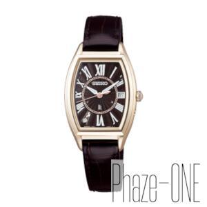 セイコー ルキア レディゴールド ソーラー 電波 時計 レディース 腕時計 SSQW048