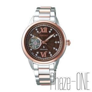 セイコー ルキア 自動巻き 手巻き 時計 レディース 腕時計 SSVM054