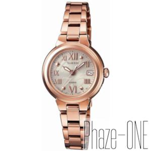 新品 即日発送可 カシオ シーン ソーラー 電波 時計 レディース 腕時計 SHW-1508G-9AJF