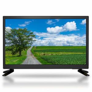 新品 即日発送可 アグレクション 19型 地上 デジタル ハイビジョン 液晶テレビ Superbe SU-19TV2SU19TV2