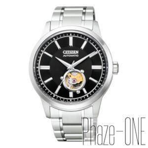 シチズン シチズンコレクション クラシカルライン オープンハート 自動巻き 手巻き付き メンズ 腕時計 NB4020-96E