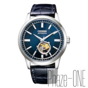 シチズン シチズンコレクション クラシカルライン オープンハート 自動巻き 手巻き付き メンズ 腕時計 NB4020-11L