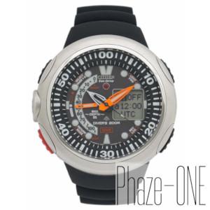 新品 即日発送可 シチズン プロマスター アクアランドダイバー ソーラー メンズ 腕時計 JV0000-01E