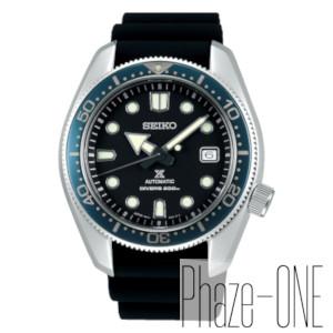 新品 即日発送可 セイコー プロスペックス 1968 ダイバーズ 現代デザイン 自動巻き 手巻き付き メンズ 腕時計 SBDC063