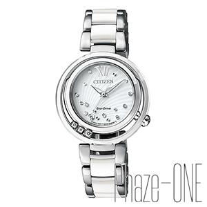 国内正規品 CITIZEN エコドライブ 女性用 ウオッチ シチズン L ソーラー 時計 レディース 腕時計EM0327-84A