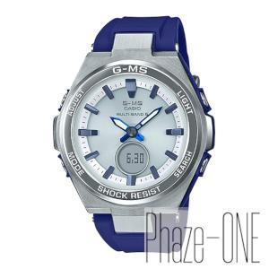 カシオ BABY-G G-MS MULTIBAND6 ソーラー 電波 時計 レディース 腕時計 MSG-W200-2AJF