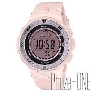 新品 即日発送可 カシオ プロトレック ソーラー 時計 レディース 腕時計 PRG-330-4JF