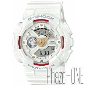 新品 即日発送可 カシオ Gショック デジアナ クォーツ 時計 メンズ 腕時計 GA-110DDR-7AJF