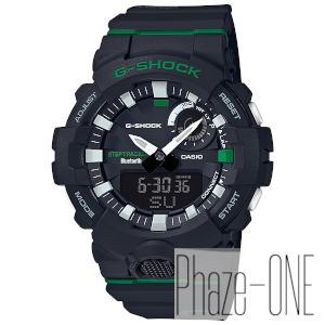新品 即日発送可 カシオ Gショック G-SQUAD デジアナ クォーツ 時計 メンズ 腕時計 GBA-800DG-1AJF