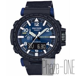 カシオ PROTREK NAVY BLUE SERIES ソーラー 時計 メンズ 腕時計 PRG-650YL-2JF