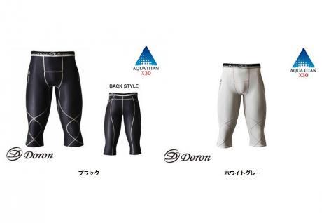 【40%OFF!!】Doron×Phiten ハーフタイツ(S、XLサイズのみ)(Men's) LIFEシリーズ