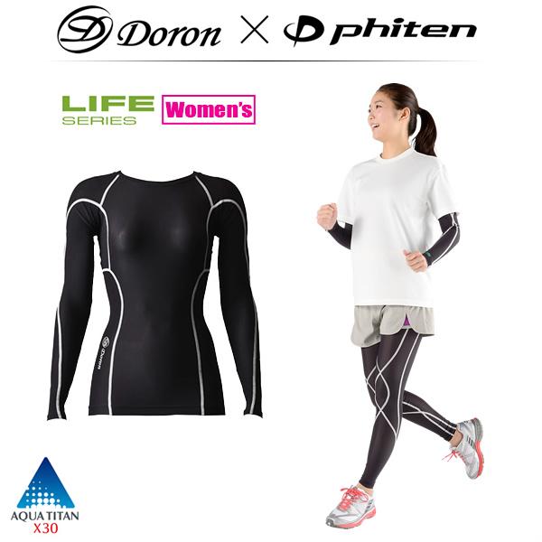 ドロン×ファイテン [LIFE] WOMEN'S [LIFE] ロングスリーブシャツ【送料無料】吸汗速乾、優れたストレッチ性、計算された段階的着圧で効果的なトレーニングを, BIG-RIVER:b7efa4c9 --- officewill.xsrv.jp