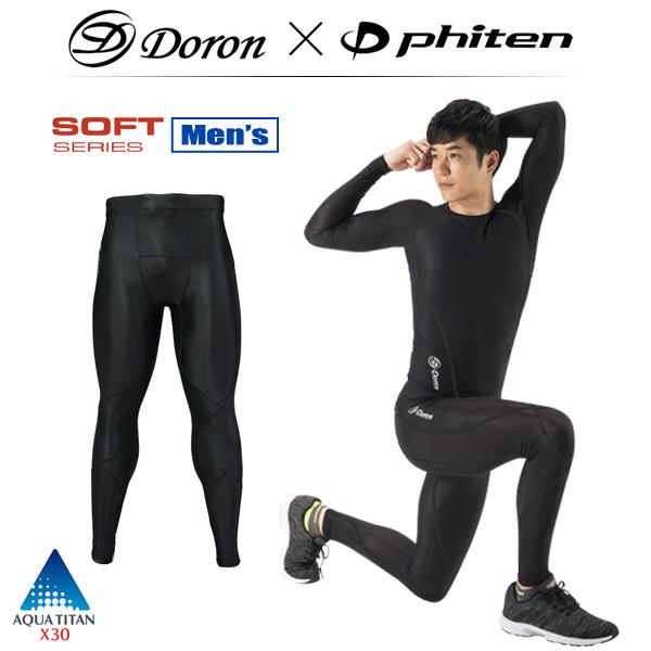 ドロン×ファイテン [SOFT] MENS ロングタイツ  【送料無料】計算された段階的着圧、立体設計で筋肉を最適な状態へ導く