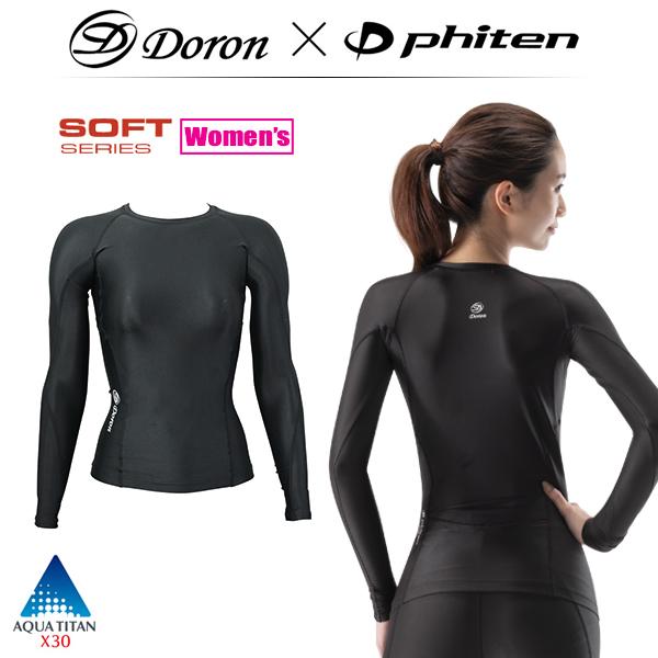 ドロン×ファイテン [SOFT] WOMENS WOMENS ロングスリーブシャツ [SOFT]【送料無料】計算された段階的着圧、立体設計で筋肉を最適な状態へ導く, おくすり本舗:e212f912 --- officewill.xsrv.jp