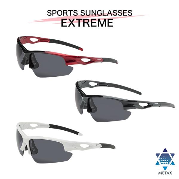ファイテン スポーツサングラス EXTREME  【送料無料】 偏光レンズ採用。UV99%以上カット。ゴルフ、野球、スキー、スノボなどの視界をサポート。