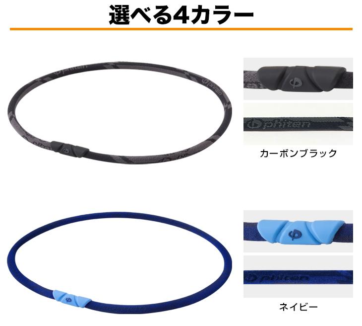 Phiten necklace RAKUWA neck general model carbon black 50 cm