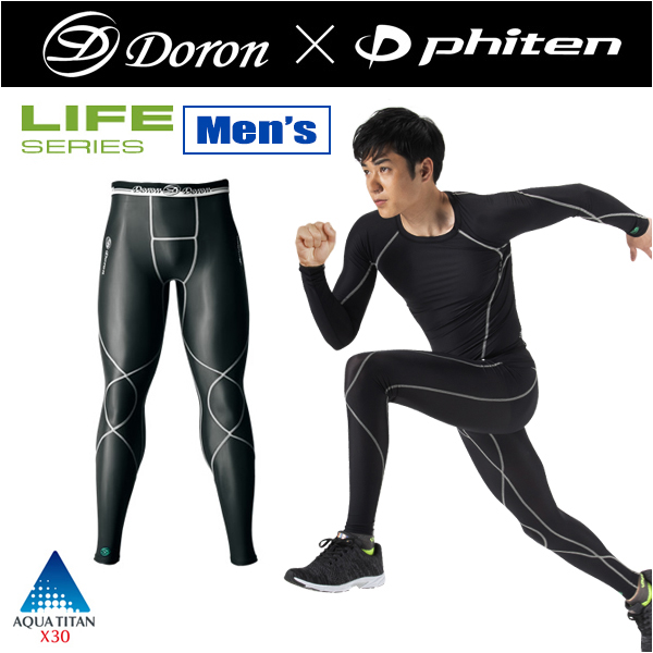 ドロン×ファイテン [LIFE] MEN'S ロングタイツ  【送料無料】吸汗速乾、優れたストレッチ性、計算された段階的着圧で効果的なトレーニングを
