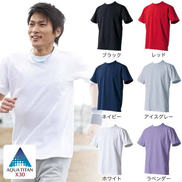 Phiten RAKU X30 (MESH) shirts