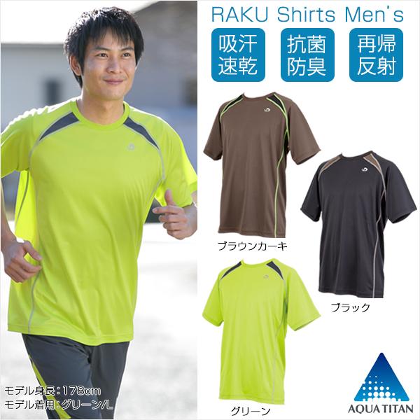 Phiten RAKU t-shirt mens