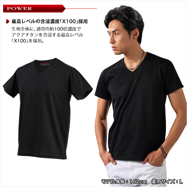 Phiten V neck short sleeve T shirt X100