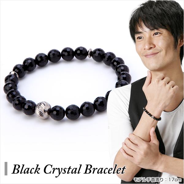 Phiten Crystal bracelet black crystal