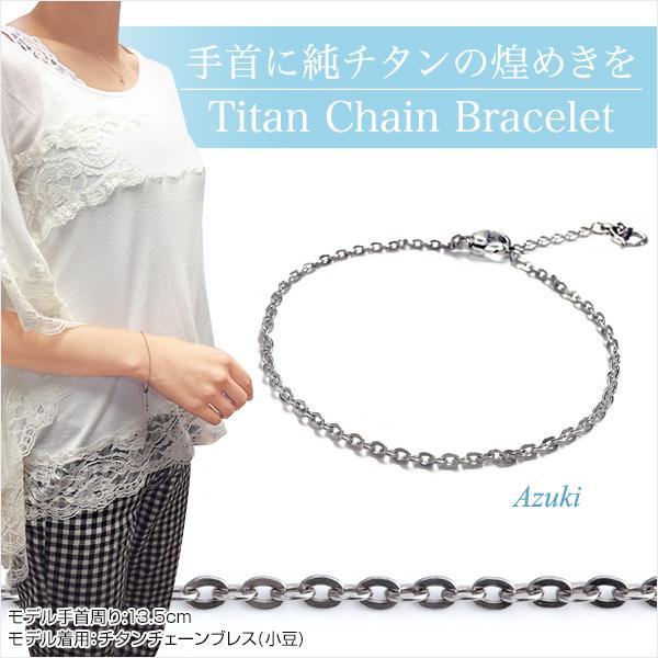 Phiten titanchainbles (azuki)