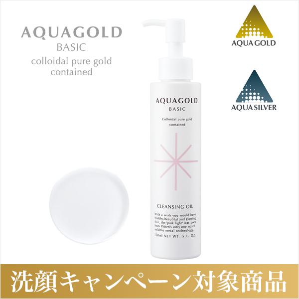 φ十Aqua黄金衝洗油