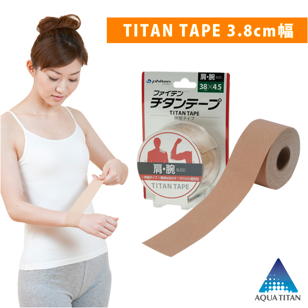 優れた伸縮性タイプのテープにアクアチタンを採用 引出物 チープ ファイテン チタンテープ 3.8cm幅 伸縮タイプ