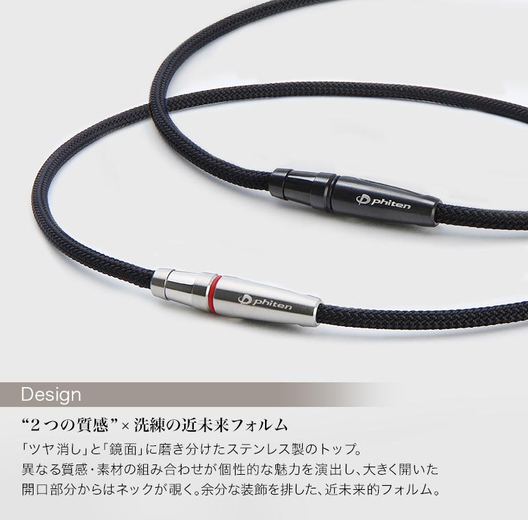 勒古瓦藤颈部 X 100 皮带模型