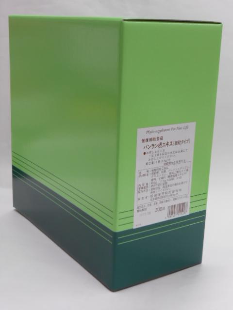 バンラン根エキス(細粒タイプ)300袋松浦漢方【smtb-k】【w1】