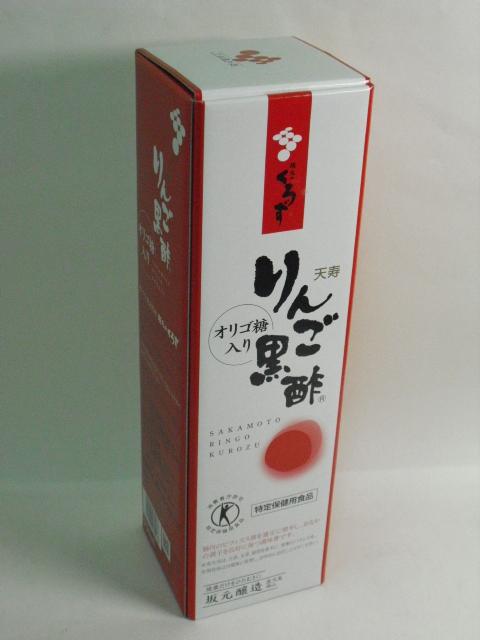 天寿りんご黒酢700ml×12本【smtb-k】【w1】