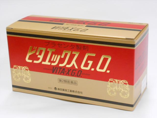 【第2類医薬品】ビタエックスG.O.30ml×10本入り送料無料【smtb-k】【w1】