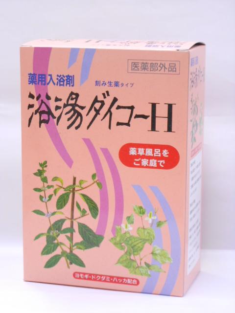 【医薬部外品】浴湯ダイコーH50g×10包×6個 送料無料【smtb-k】【w1】