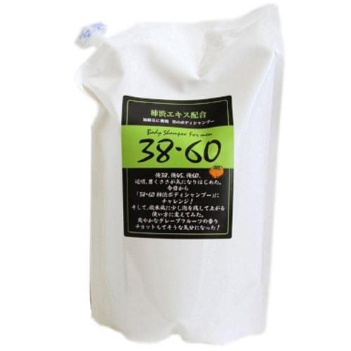 38・60柿渋ボディシャンプー詰替え用1500ml×3個送料無料【smtb-k】【w1】