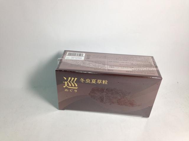 巡(めぐり)冬虫夏草粒6粒×31包×3個【smtb-k】【w1】