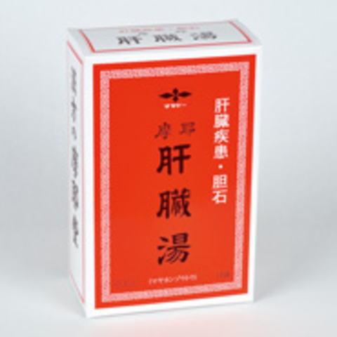 【第2類医薬品】摩耶肝臓湯15袋×3個【smtb-k】【w1】