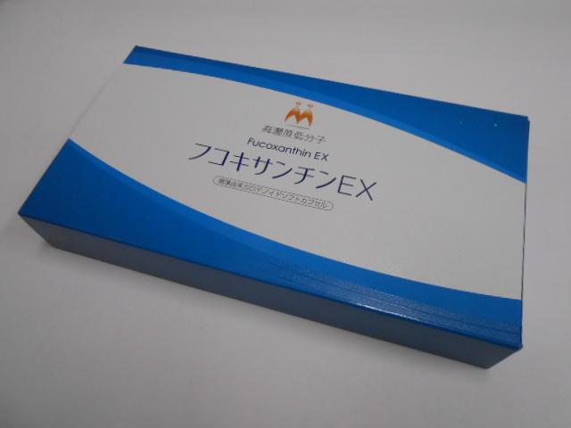 【代引・後払い不可】【同梱不可】フコキサンチンEX90カプセル