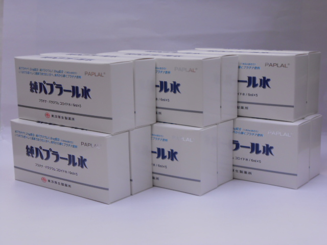 純パプラール水6ml×5本入×12個【smtb-k】【w1】
